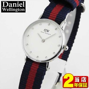 ダニエルウェリントン クラッシー Daniel Wellington 26mm レディース 腕時計 ナイロンベルト シルバー ペア 0925DW 並行輸入品|tokeiten