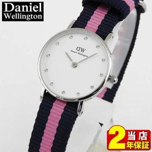 ポイント10倍 ダニエルウェリントン クラッシー Daniel Wellington 26mm レディース 腕時計 ナイロンベルトペアにも 0926DW 並行輸入品|tokeiten
