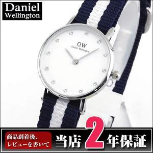 ダニエルウェリントン クラッシー Daniel Wellington 26mm レディース 腕時計 ナイロンベルトペアにも 0928DW 並行輸入品|tokeiten