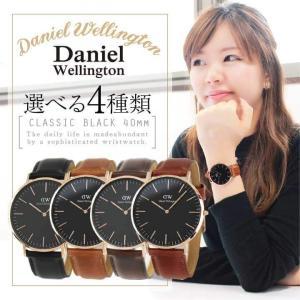 替えベルト付き BOX訳あり レビュー2年保証 Daniel Wellington ダニエルウェリントン 40mm CLASSIC BLACK メンズ レディース 腕時計 黒 ブラック レザー|tokeiten