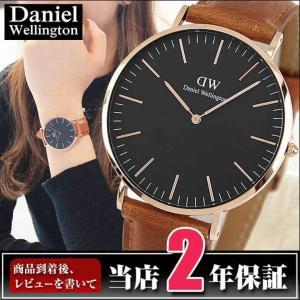 Daniel Wellington ダニエルウェリントン DW00100126 CLASSIC BLACK Durham ダラム 40mm メンズ レディース ペア 腕時計 革 ローズゴールド|tokeiten