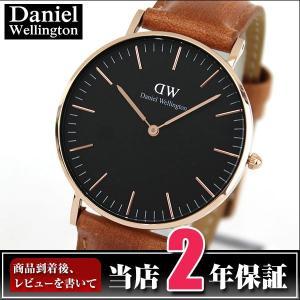 Daniel Wellington ダニエルウェリントン DW00100138 CLASSIC BLACK ダラム 36mm レザー メンズ レディース ペア 腕時計 革ベルト ブラック|tokeiten