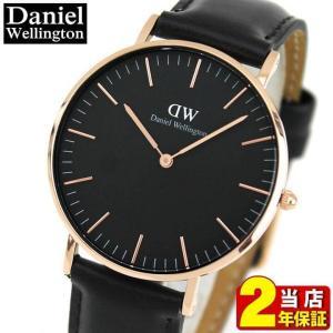 ポイント10倍 Daniel Wellington ダニエルウェリントン DW00100139 CLASSIC BLACK シェフィールド 36mm 革ベルト メンズ レディース ペア 腕時計 ブラック|tokeiten