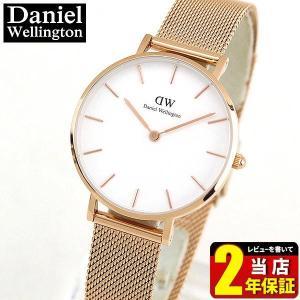 Daniel Wellington ダニエルウェリントン DW00100163 クラシックペティット メルローズホワイト レディース 腕時計 海外モデル 白 ホワイト ピンクゴールド|tokeiten