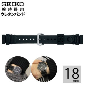 SEIKO セイコー 腕時計用 ダイバーズバンド 交換バンド ウレタン DAR7BP 幅18mm ダイバーズウォッチ|tokeiten