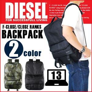 ポイント10倍 DIESEL ディーゼル バッグ 迷彩 リュック カバン 鞄 メンズ レディース 黒 ブラック F-CLOSE 海外モデル X04008 PR027 H5254 X04008 PR027 T8013 tokeiten