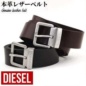 DIESEL ディーゼル ベルト メンズベルト ヴィンテージ加工バックル メンズ レザー ビジネス カジュアル 黒 ブラック 茶色 ブラウン|tokeiten