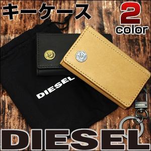 DIESEL ディーゼル X04377-PR013-T2282 X04377-PR013-T8013 並行輸入品 メンズ キーケース ブランド レザー 黒 ブラック ベージュ コンパクト tokeiten