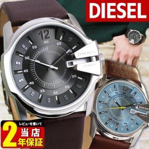 ディーゼル DIESEL 腕時計 メンズ 人気 マスターチーフ ロールケージ DZ1206 DZ1370 DZ1399 DZ1602 DZ1715 DZ1717 DZ1724 DZ1728 DZ1513 DZ1512|tokeiten