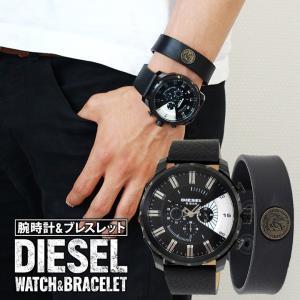 DIESEL 2点セット ディーゼル 腕時計 ブレスレット DZ4382 メンズ 腕時計 X04426-PR227-T8013 ストロングホールド 本革 レザー ブレスレット 黒 ブラック|tokeiten
