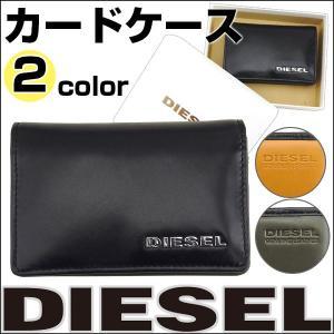 DIESEL ディーゼル 選べる2カラー 海外モデル メンズ 男性用 カードケース ブラック 黒 キャメル カーキ tokeiten
