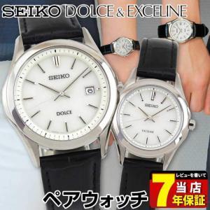 商品到着後レビュー7年保証 SEIKO セイコー ドルチェ&エクセリーヌ  電波 ソーラー SADM009 SWCP009 国内正規品 ペアウォッチ ブランド 腕時計 tokeiten