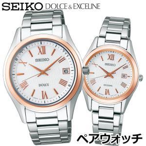 ドルチェ&エクセリーヌ SEIKO セイコー SADZ200 SWCW150 電波ソーラー メンズ レディース 腕時計 国内正規品 チタン メタル|tokeiten