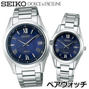 ドルチェ&エクセリーヌ SEIKO セイコー SADZ197 SWCW147 電波ソーラー メンズ レディース 腕時計 国内正規品 チタン メタル|tokeiten