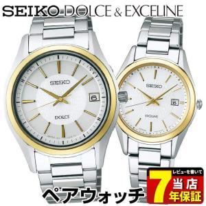 ドルチェ&エクセリーヌ SEIKO セイコー SADZ188 SWCW148 電波ソーラー メンズ レディース 腕時計 国内正規品 チタン メタル|tokeiten
