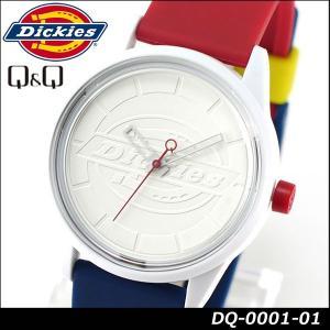 Dickies ディッキーズ Q&Q ソーラー スマイルソーラー アナログ 正規品 DQ-0001-01 ホワイト ブルー レッド イエロー カラフル tokeiten