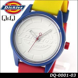 Dickies ディッキーズ Q&Q ソーラー スマイルソーラー アナログ 正規品 DQ-0001-03 ブルー レッド イエロー カラフル tokeiten