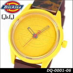 Dickies ディッキーズ Q&Q ソーラー スマイルソーラー アナログ 正規品 DQ-0001-06 ブラウン イエロー 茶 黄色 カモフラ柄 tokeiten