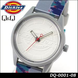 Dickies ディッキーズ Q&Q ソーラー スマイルソーラー アナログ 正規品 DQ-0001-08 グレー 青系 tokeiten