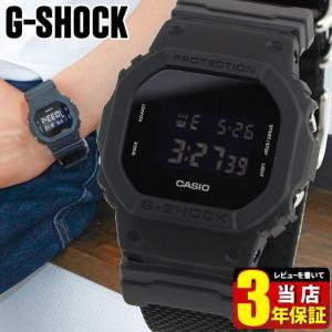 レビュー3年保証 CASIO カシオ G-SHOCK ジーショック DW-5600BBN-1 海外モデル ミリタリーブラック デジタル メンズ 腕時計 黒 ブラック ナイロン バンド 逆輸入|tokeiten