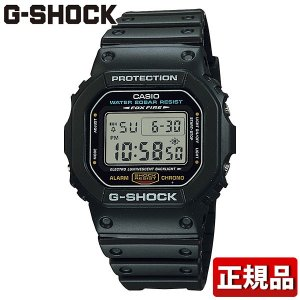 G-SHOCK Gショック CASIO カシオ ジーショック 黒 DW-5600E-1JF 国内正規品