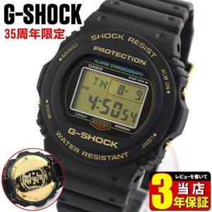 G-SHOCK Gショック CASIO カシオ DW-5735D-1B 35th 35周年 デジタル メンズ 腕時計 海外モデル 黒 ブラック 金 ゴールド ウレタン|tokeiten