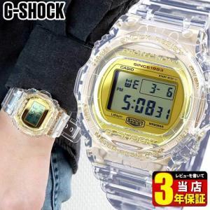 G-SHOCK Gショック CASIO カシオ DW-5735E-7 35周年記念モデル GLACIER GOLD グレイシアゴールド メンズ 腕時計 海外モデル クリアスケルトン|tokeiten