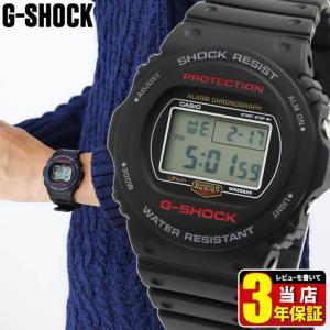 BOX訳あり G-SHOCK Gショック CASIO 5700シリーズ 復刻 スティングモデル デジタル メンズ 腕時計 黒 ブラック ウレタン DW-5750E-1 海外モデル|tokeiten