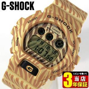 レビュー3年保証 CASIO カシオ G-SHOCK BASIC Gショック ジーショック ミリタリー ゼブラカモフラージュ メンズ 腕時計 DW 逆輸入|tokeiten