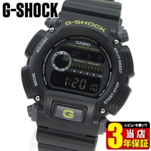 レビューを書いて3年保証 CASIO カシオ G-SHOCK Gショック メンズ 腕時計 新品 時計 多機能 防水 DW-9052-1C 海外モデル 黒 ブラック カジュアル デジタル|tokeiten