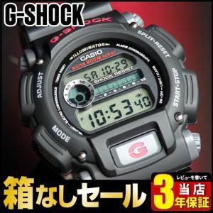 レビュー3年保証 G-SHOCK Gショック 人気 g-shock Gショック DW-9052-1 ブラック 黒 カシオ G-SHOCK 腕時計 逆輸入|tokeiten
