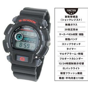 BOX訳あり G-SHOCK Gショック 人気 g-shock Gショック DW-9052-1 ブラック 黒 カシオ G-SHOCK 腕時計 逆輸入|tokeiten|03