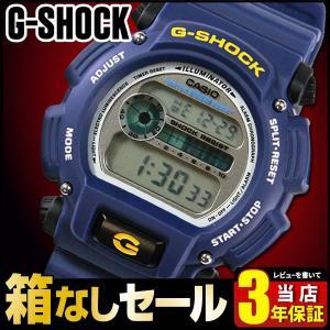 レビュー3年保証 G-SHOCK Gショック ジーショック g-shock gショック DW-9052-2V G-SHOCK 腕時計 逆輸入|tokeiten