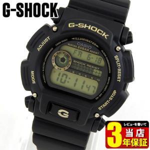 G-SHOCK Gショック CASIO カシオ デジタル メンズ 腕時計 黒 ブラック 金 ゴールド ウレタン DW-9052GBX-1A9 海外モデル レビュー3年保証|tokeiten