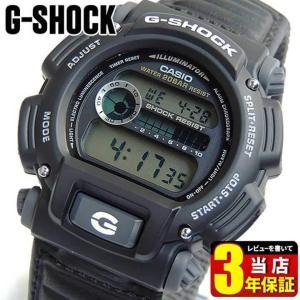 レビュー3年保証 G-SHOCK BASIC 海外モデル Gショック ナイロンベルト g-shock gショック ブラック 黒 DW-9052V-1 腕時計 逆輸入|tokeiten