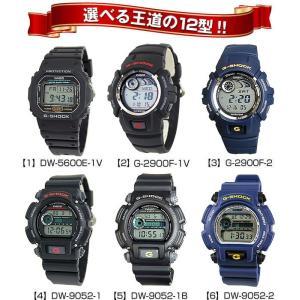 BOX訳あり Gショック G-SHOCK BASIC メンズ 人気 ランキング 防水 時計 腕時計 DW-5600E-1 DW-9052-2 DW-9052V-1 DW-6900-1 G-2900F-1|tokeiten|02