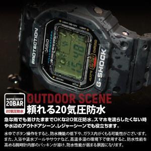 BOX訳あり Gショック G-SHOCK BASIC メンズ 防水 時計 腕時計 DW-5600E-1 DW-9052-2 DW-9052V-1 DW-6900-1 G-2900F-1|tokeiten|11