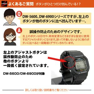 BOX訳あり Gショック G-SHOCK BASIC メンズ 防水 時計 腕時計 DW-5600E-1 DW-9052-2 DW-9052V-1 DW-6900-1 G-2900F-1|tokeiten|12