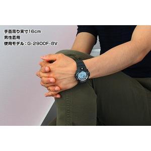 BOX訳あり Gショック G-SHOCK BASIC メンズ 防水 時計 腕時計 DW-5600E-1 DW-9052-2 DW-9052V-1 DW-6900-1 G-2900F-1|tokeiten|17