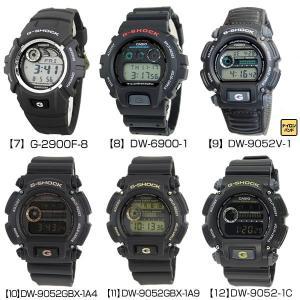 BOX訳あり Gショック G-SHOCK BASIC メンズ 人気 ランキング 防水 時計 腕時計 DW-5600E-1 DW-9052-2 DW-9052V-1 DW-6900-1 G-2900F-1|tokeiten|03