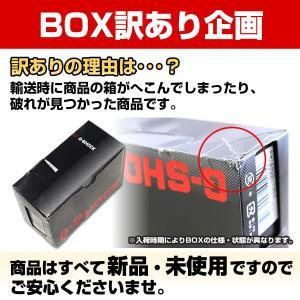 BOX訳あり Gショック G-SHOCK BA...の詳細画像4