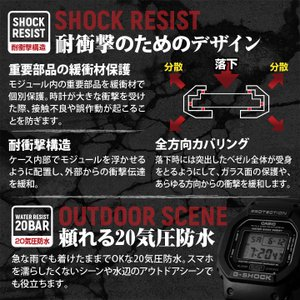BOX訳あり Gショック G-SHOCK BA...の詳細画像5