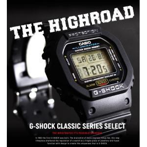 BOX訳あり Gショック G-SHOCK BASIC メンズ 防水 時計 腕時計 DW-5600E-1 DW-9052-2 DW-9052V-1 DW-6900-1 G-2900F-1|tokeiten|07