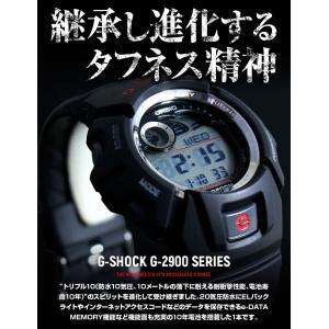 BOX訳あり Gショック G-SHOCK BASIC メンズ 防水 時計 腕時計 DW-5600E-1 DW-9052-2 DW-9052V-1 DW-6900-1 G-2900F-1|tokeiten|08