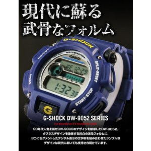 BOX訳あり Gショック G-SHOCK BASIC メンズ 防水 時計 腕時計 DW-5600E-1 DW-9052-2 DW-9052V-1 DW-6900-1 G-2900F-1|tokeiten|09