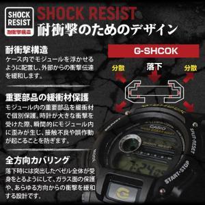 BOX訳あり Gショック G-SHOCK BASIC メンズ 防水 時計 腕時計 DW-5600E-1 DW-9052-2 DW-9052V-1 DW-6900-1 G-2900F-1|tokeiten|10