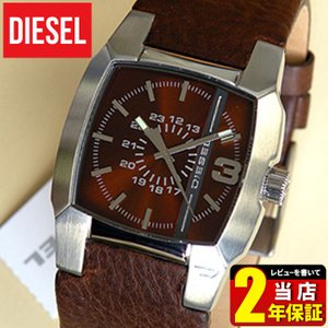 DIESEL ディーゼル クリフハンガー 革ベルト ブラウン 腕時計 メンズ DZ1090 海外モデル|tokeiten