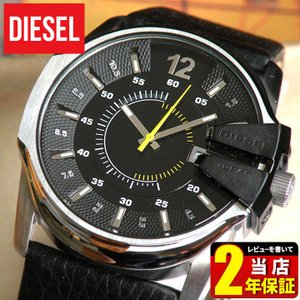 ディーゼル DIESEL ディーゼル DIESEL 腕時計 メンズ DZ1295 DIESEL ディーゼル|tokeiten