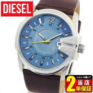 ディーゼル DIESEL 腕時計 メンズ DZ1399|tokeiten