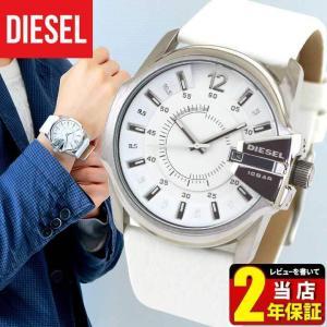 ディーゼル時計 腕時計 DIESEL メンズ DZ1405 マスターチーフ|tokeiten
